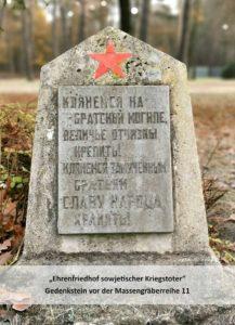 Am Brüdergrab schwören wir unseren Märtyrern die Größe des Vaterlandes und den Ruhm des Volkes zu stärken.
