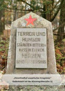 Terror und Hunger stärkten bitteren Hass in euren Herzen gegen Faschismus.