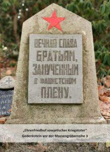 Ewiger Ruhm für die in faschistischer Gefangenschaft gefolterten Brüder.