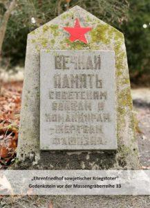 Ewige Ruhe allen sowjetischen Soldaten und Offizieren – den Opfern der faschistischen Herrschaft.