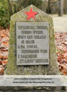 Ihr wurdet mit Hunger und schwerer Arbeit gequält. Beim Sterben war Stalin eure Hoffnung.
